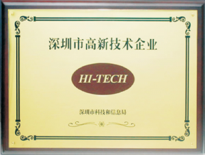hi-tech02
